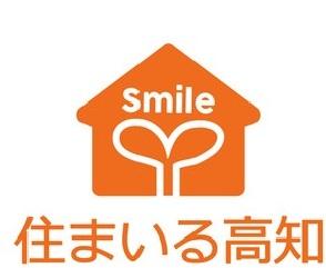 住宅設備の事なら「住まいる高知」まで!のイメージ
